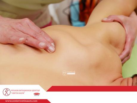 Петдневен оздравителен пакет физиотерапия и лечебен масаж