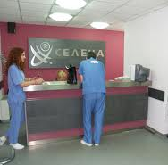 Clinic Image