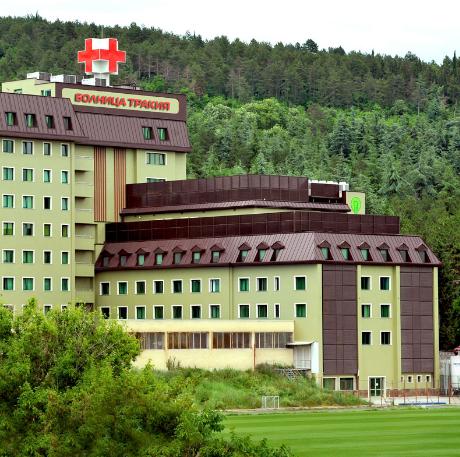 Болница-Тракия