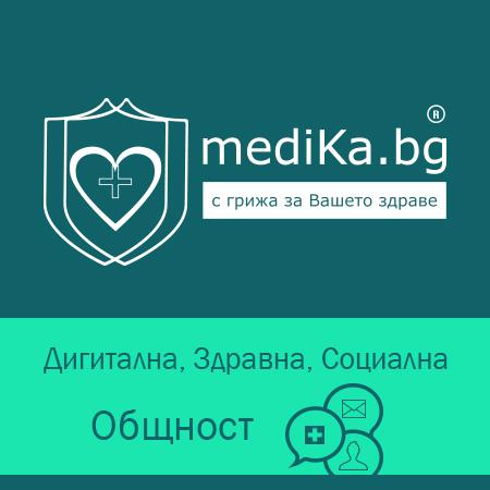 Дигитална, Здравна, Социална, Общност - mediKa.bg