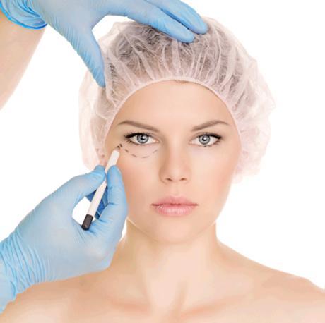 пластична хирургия